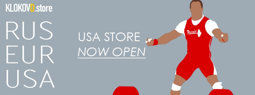 USA Store